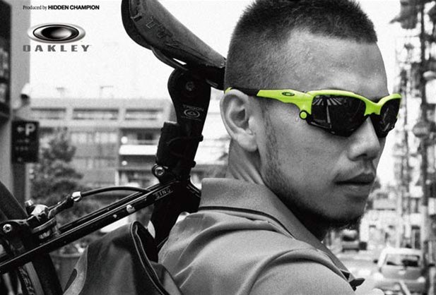 oakley cycle culture magazine rebels